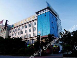 瑞麗斯達沃大酒店