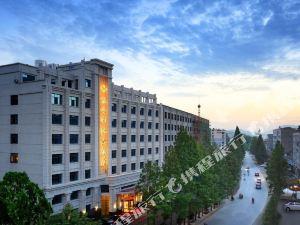 竹溪福安國際大酒店