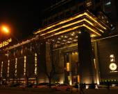 天津錦池温泉度假酒店