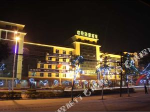 鐘祥新中京旅游賓館