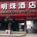 威寧明珠酒店