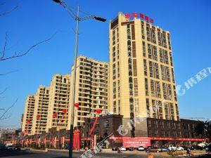 泗陽凱世嘉酒店