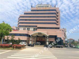 平湖國貿大酒店(原金都大酒店)