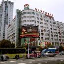 永生現代連鎖賓館(宜春市政府天虹店)