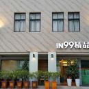 金門IN99精品旅館(IN99 HOTEL)