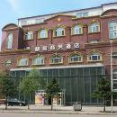 鶴崗麒麟商務酒店