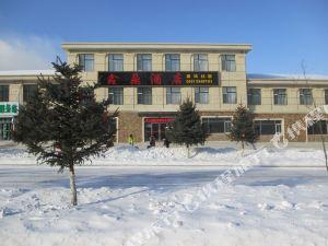 亞布力鑫鼎酒店