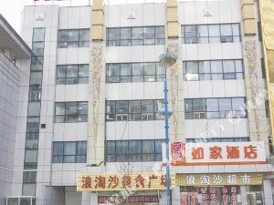 如家快捷酒店(佳木斯火車站店)