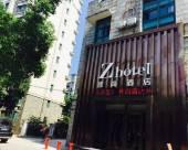 Zsmart智尚酒店(上海莘莊地鐵站店)