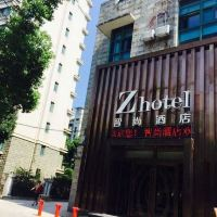 Zsmart智尚酒店(上海莘莊地鐵站店)酒店預訂