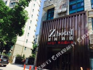 Zhotels智尚酒店(上海莘莊店)