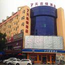 7天連鎖酒店(揭陽廣百店)