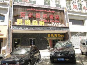 喀什東正商務酒店