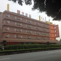 7天優品酒店(廣州芳村地鐵站店)酒店預訂