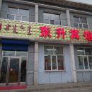 陳巴爾虎旗東升賓館