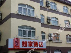 如家快捷酒店(上海浦東世紀公園店)