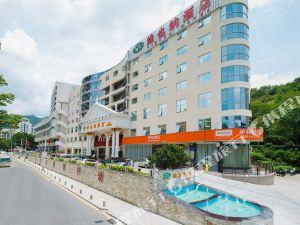 維也納酒店(深圳大梅沙濱海明珠店)