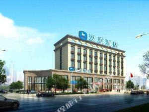 漢庭酒店(廣德店)