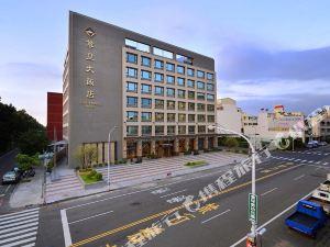 嘉義尊皇大飯店(Tsun-Huang)