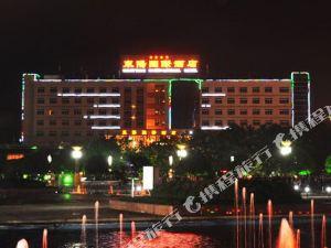 廣安東陽國際大酒店