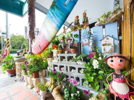 墾丁春品渡假民宿(Spring Hostelry)門口