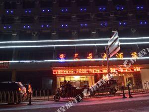 丘北天元大酒店