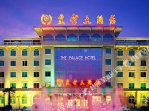 新鄭寶恒皇宮大酒店