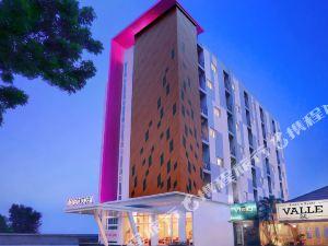 三寶攏飛舞迪博尼古拉酒店(Favehotel Diponegoro Semarang)