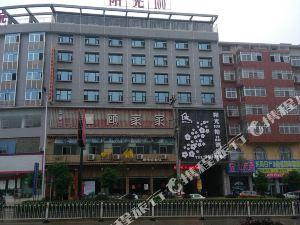 邵陽陽光100精品酒店