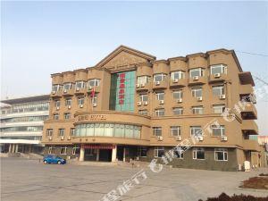 新民麗景温泉酒店