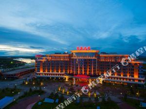 五大連池温都水城温泉國際酒店