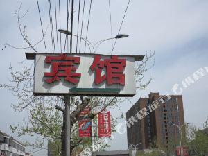 豐縣馨緣賓館