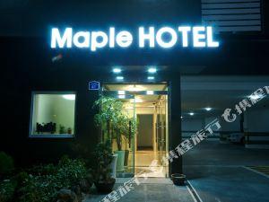 濟州島楓樹酒店