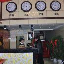 汾陽裕龍商務快捷賓館