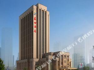 重慶盈田酒店