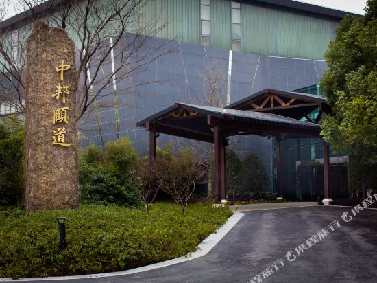 The ZOBONTAO Hotel