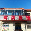 青縣海濱旅館