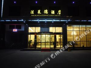 潛江法萊德酒店