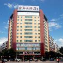 進賢金鼎大酒店