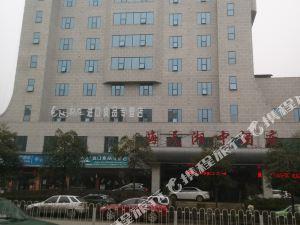 婁底海天湘中酒店