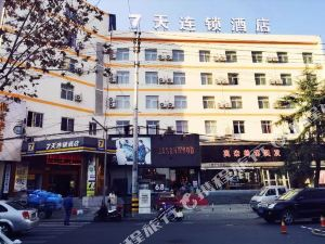 7天連鎖酒店(臨安市政府店)