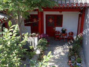 北京悅軒四合院青年旅舍(Beijing Yuexuan Quadrangle Courtyard Youth Hostel)