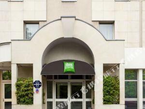 巴黎馬塞納奧林匹茲宜必思尚品酒店(Ibis Styles Paris Massena Olympiades)