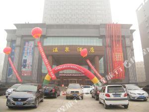 昌樂溫泉酒店