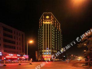 遼陽浩瑀商務酒店