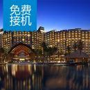三亞灣海居鉑爾曼度假酒店