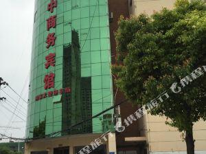 泗洪華中商務賓館