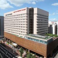 福岡全日空皇冠假日酒店酒店預訂