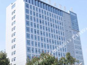廬山德安雅悅大酒店