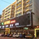 巴東東方明珠商務酒店